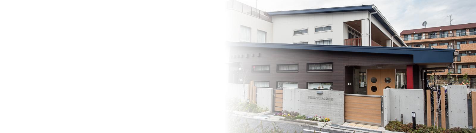 戸田第2すこやか保育園PC