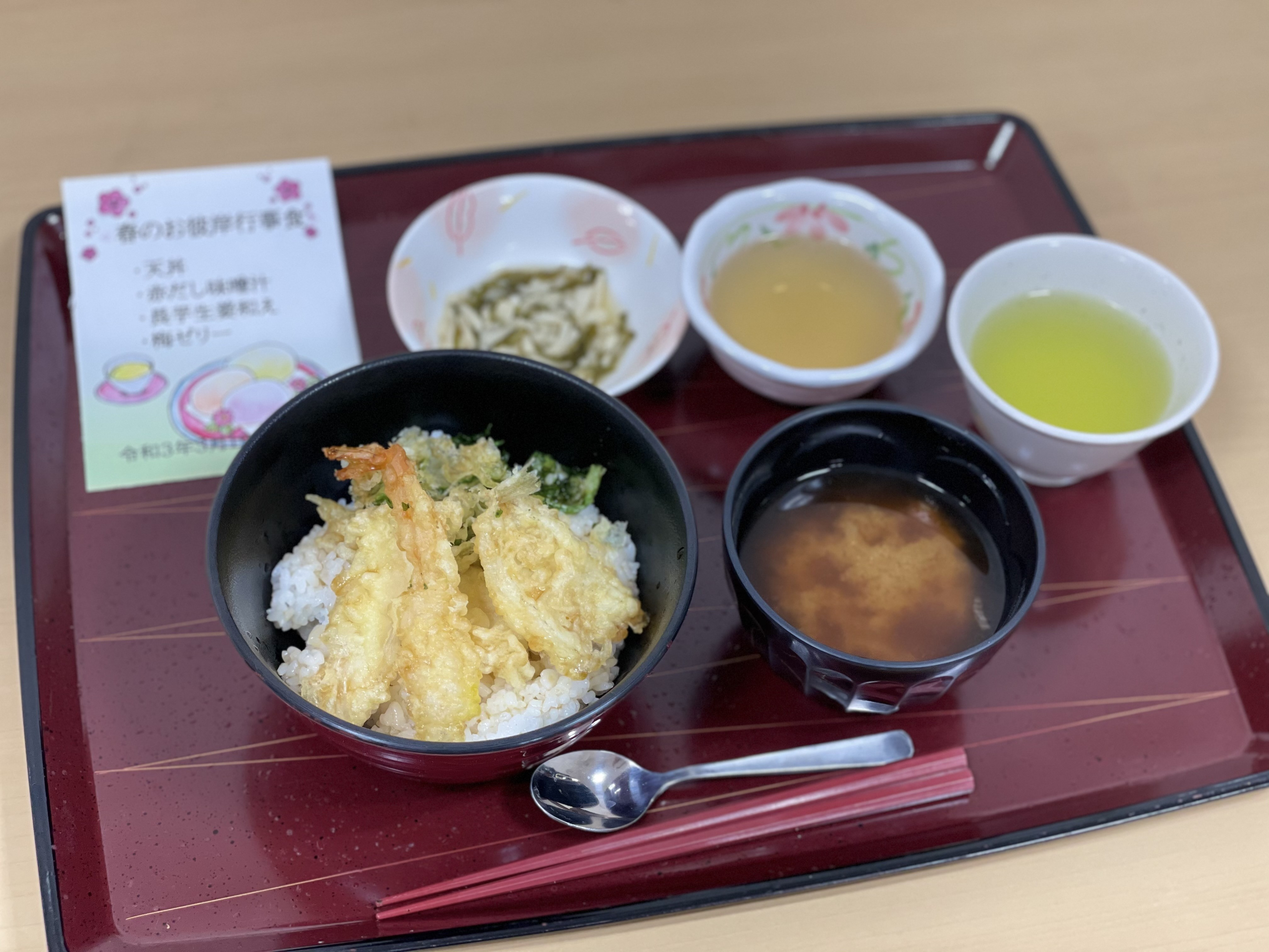 旬野菜とえび天丼